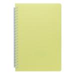 Тетрадь Buromax Fresh 60 листов А5 без линовки пластиковая обложка Желтый (BM.24554056-08)