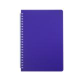 Тетрадь Buromax Bright 60 листов А5 в клетку пластиковая обложка Фиолетовый (BM.24554155-07)