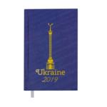 Ежедневник датированный Buromax Ukraine, А6, синий (BM.2562-02)