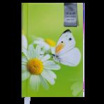 Ежедневник недатированный Buromax Grace, А6, 288 стр., желтый (BM.2603-08)