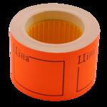 "Ценник 50*40мм, ""ЦІНА"", (150шт, 6м), прямоугольный, внешняя намотка, оранжевый (BM.282109-11)"