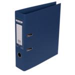 Регистратор Buromax Elite, А4, 70 мм, рычаж. мех, двухстор., темно-синий (BM.3001-03c)