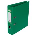 Регистратор Buromax Elite, А4, 70 мм, рычаж. мех, двухстор., зеленый (BM.3001-04c)