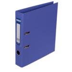 Регистратор Buromax Elite, А4, 50 мм, рычаж. мех, двухстор., фиолетовый (BM.3002-07c)