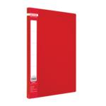 Папка с боковым прижимом Buromax Jobmax, А4, красный (BM.3401-05)