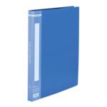 Папка с боковым прижимом Buromax, А4, синий (BM.3402-02)