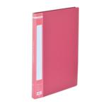 Папка пластиковая со скоросшивателем Buromax, А4, красный (BM.3407-05)