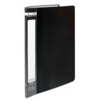 Папка с 10 файлами Buromax Jobmax, А4, черный (BM.3600-01)