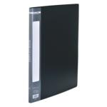 Папка с 10 файлами Buromax, А4, черный (BM.3601-01)