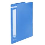 Папка с 20 файлами Buromax Jobmax, А4, синий (BM.3605-02)