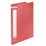 Папка с 20 файлами Buromax Jobmax, А4, красный (BM.3605-05)
