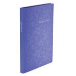 Папка с 20 файлами Buromax Barocco, А4, фиолетовый (BM.3607-07)