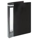 Папка с 40 файлами Buromax Jobmax, А4, черный (BM.3616-01)