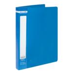 Папка с 60 файлами Buromax Jobmax, А4, синий (BM.3621-02)