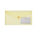 Папка-конверт на кнопке Buromax Travel, DL (240x130 мм), желтый (BM.3938-08)
