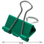 Биндеры Buromax, 25 мм, 12 шт, туба, зеленый (BM.5357-04)
