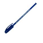 Ручка шариковая Buromax JobMax, синее чернило (BM.8155-01)