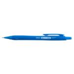 Карандаш механический Buromax Direct 0.7 мм синий (BM.8695-02)