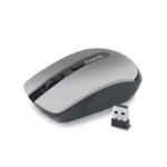 Мышь HAVIT беспроводная USB серебряная (HV-MS989GTsilver)