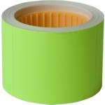 Ценник Buromax, 50*40мм, (100шт, 4м), прямоугольный, внешняя намотка, желтый (BM.282112-08)