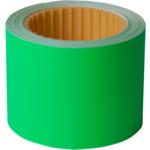 Ценник Buromax, 50*40мм, (100шт, 4м), прямоугольный, внешняя намотка, зеленый (BM.282112-04)
