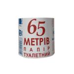 Бумага туалетная M65 без гильзы серая 65 м (M65)