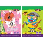 Тетрадь для нот ZiBi Kids Line, A5, 12 листов, на скобе, вертикальная (ZB.1095)