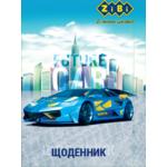 Дневник школьный Zibi Kids Line Car, А5, 40л, мягк. обл., скоба, УФ-лак (ZB.13103)