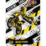 Дневник школьный Zibi Kids Line Sport, А5, 40л, мягк. обл., скоба, УФ-лак (ZB.13104)
