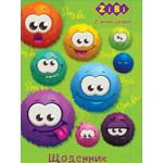 Дневник школьный Zibi Kids Line Smile, А5, 40л, мягк. обл., скоба, УФ-лак (ZB.13107)