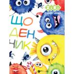 Дневник школьный ZiBi MONSTERS, A5+, 40 л., интеграл обл., мат. лам , KIDS Line (ZB.13905)