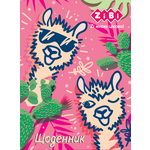 Дневник школьный ZiBi ANIMALS, A5+, 40 л., интеграл обл., мат. лам , KIDS Line (ZB.13916)
