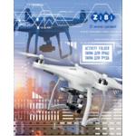 Папка для труда ZiBi DRONE, картонная, на резинке А4+ (315х215х30мм), KIDS Line (ZB.14915)