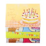 Заготовка для открыток ZiBi Birthday 10.5 х 14.8см (ZB.18226-AD)
