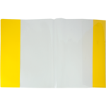 Обложка для книги ZiBi, 270х505мм, с клапаном, PVC (ZB.4718-99)