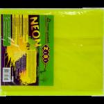 Обложка для тетради ZiBi Neon, А5 с клапаном, PVC, желтый (ZB.4760-08)