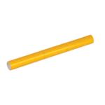 Пленка самоклеющаяся для книг ZiBi, 33х150 см, рулон, желтый (ZB.4790-08)