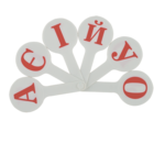 Набор украинских букв ZiBi (ZB.4901)
