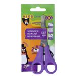 Ножницы детские с линейкой ZiBi, 132 мм, фиолетовый (ZB.5001-07)