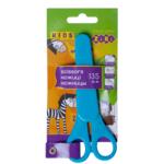 Ножницы детские в чехле с линейкой ZiBi, 135 мм, синий (ZB.5004-02)