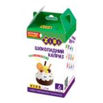 Набор воздушного пластилина для детского творчества ZiBi Шоколадный Каприз 6 стиков Kids Line (ZB.6268)