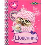 Дневник школьный ZiBi OWL, А5, 40л, мягк. обл., скоба, УФ-лак (ZB17.13101)