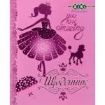 Дневник школьный ZiBi Princess, А5, 40л, мягк. обл., скоба, УФ-лак (ZB17.13102)