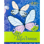 Дневник школьный ZiBi Butterfly, А5, 40л, мягк. обл., скоба, УФ-лак (ZB17.13103)