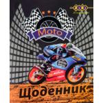 Дневник школьный ZiBi Moto, А5, 40л, мягк. обл., скоба, УФ-лак (ZB17.13108)
