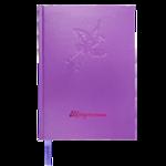 Дневник школьный ZiBi Fly, В5, 40л, тверд. обл., матовая ламинация, фиолетовый (ZB17.13760-07)
