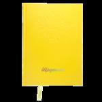 Дневник школьный ZiBi Smile, В5, 40л, тверд. обл., матовая ламинация, желтый (ZB17.13760-08)