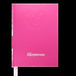 Дневник школьный ZiBi Heart, В5, 40л, тверд. обл., матовая ламинация, розовый (ZB17.13760-10)