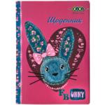 Дневник школьный ZiBi Funny Bunny, В5, 48л, тверд. обл. сэндвич (ZB17.13801)