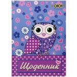 Дневник школьный ZiBi Flower Owl, В5, 48л, тверд. обл. сэндвич (ZB17.13803)